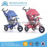 good baby stroller Mother and baby bike strolle new tricycle/3 wheels tricycle/baby tricycles