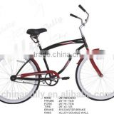 26 Inch Beach Cruiser Bike For Men