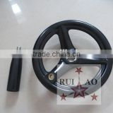ruiao fringe of the wheel handwheels for machine made in china