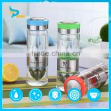 Custom BPA Free Glass Water Tea Bottle Metal Infuser Promotional Gift Fruit Infuser Water Bottle