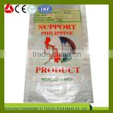 Low Cost High Quality packaging cement bags