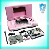 Full Housing Cover Case Shell Replacement For Nintendo DS Lite DSL NDSL