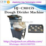 Electric Bakery Dough Divider Rounder /Dough Cutting Machine For Home use