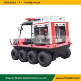 XBH 8X8-2 Fire-fight Truck All-Terrain amphibious Vehicle Forest fire fighting 800cc 8 wheels ATV Mini fire engine
