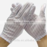 Cleanroom Electronics Industrial Machinery Dotted Esd Gloves Work