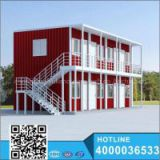 Cheap prefabricated solar system/power container home/houe for sale