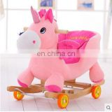 music lovely stuffed plush mule baby rocking horse toy