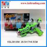 B/O gun plastic toys space gun for kids