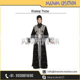 Beautiful Floor Touch Maxi Dress Abaya Perfect For Any Occasion By Maxim Creation 6524