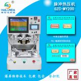 Pulse hot press machine for screen assemble electronic production FFC, FPC ACF bonding solderging to FPC and PCB