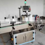 Glass Plastic flat bottle sticker labeling machine wrap around with printer