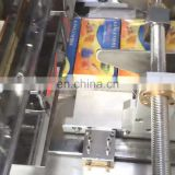 Tear Tape Overwrapping Medicine Perfume Box Soap Cellophane Packaging Tea Carton Wrapping Machine