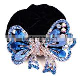 2015 new model POZ-172 head bands hair ring fashions for women whoelsale