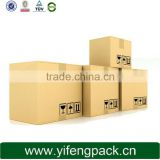 Logistics Packaging Corrugated Carton box, Custom Color Shipping Boxes
