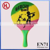 2015 TOP QUALITY Color Wooden Beach tennis racket /beach bat /beach paddle set with beach ball wholesale