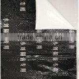 butyl rubber sound deadening sheet 2mm thick sheet