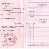 Land Tax Certificate