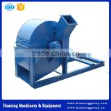 China manufacturer wood crusher machine for sale                                                                         Quality Choice