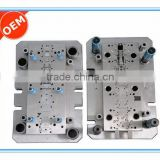 superior quality Custom Metal part High precision Electronic hardware stamping moulding/ mould processing