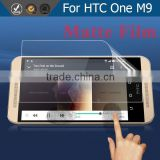 Top Brand Japan Material Matte Anti-fingerprint LCD monitor screen protector for HTC ONE M9 OEM ODM