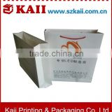 offset printing durable white paper bag