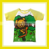 2016 Fashion Products Bros Kids of Mr. Lion Baby Lion Unisex Cotton Printed Yellow Short Sleeve White T-Shirt