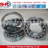Hot Sale Factory Manufacture High Quality Competitive price Self-aligning Ball Bearings 2300