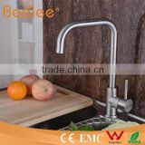 High quality 304 stainless steel single lever handle kitchen faucet with long neck HS15005