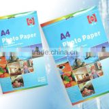 230g high glossy photo paper & inkjet paper (A4* 20)