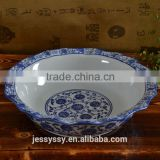 Portuguese Royal Porcelain Lotus Leaf Bowl Dinnerware