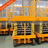 Movable used upright manual hydraulic lifting platform lift on sale
