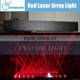Contemporary Classical Rgy Laser Lights