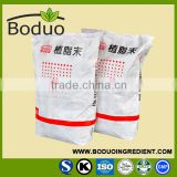 100% Pure natural low fat hard ice cream powder mix non dairy creamer