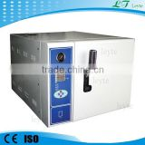 LTXD-35D Stainless medical desktop Steam Autoclave Sterilizer machine for sales                                                                         Quality Choice