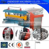 Galvanized Roofing Sheet Roll Forming Machine Sales Low Price                                                                         Quality Choice