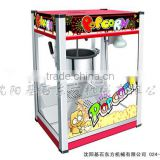 Household High Quality popcorn sweet popcorn popcorn making machine, Snack Machine for sale
