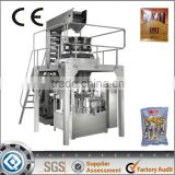 High Quality High Speed Flour Packing Machine                                                                         Quality Choice