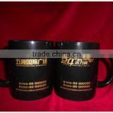 Promotional magic ceramic gun mug