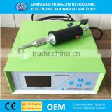 hand-held ultrasonic plastic spot welding machine /portable plastic welder