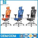 Ergonomics highback mesh chair office seating adjustable armrest PU foam multi-functional seat chairs