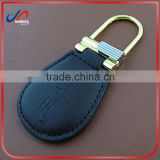 soft type leather keychain custom logo blank leather key ring