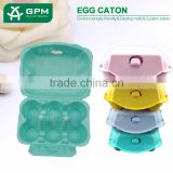 INquiry about egg cartons wholesale manufacturers Custom High Quality paper pulp molded colored egg carton