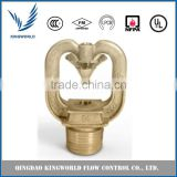 INQUIRY ABOUT Tyco America Provenance Water Curtain Nozzle Fire Nozzle Sprinkler