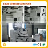 Soap making machine,soap mixer machine,Automatic Soap Detergent Powder Packing Machine