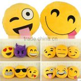 2015 new wholesale plush emoji toys stuffed pillow emoji cushion