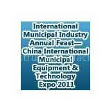 China International Construction Machinery Exhibition (CME2011)