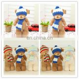 HI CE bear plush toy with cute hat for kids, funny standing bear stuffed doll for hot sale as gift to children