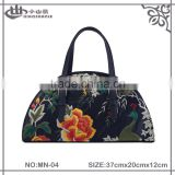 Elegant evening cosmetic bag for women/beautiful evening bag matching dresses.
