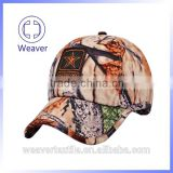 World Best Products Funny Women Sun Digital Camo Cap Hats for Sale