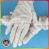 Latex Examination Powder Gloves Wholesale                                                                         Quality Choice